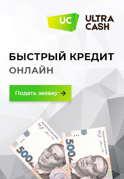 I обменять qiwi деньги яндекс