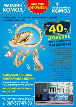 Лучшие обменники криптовалюты на рубли и долары Топ 10