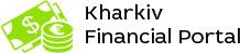 Харьковский финансовый портал