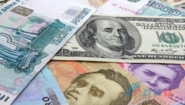 what will happen to the hryvnia rate